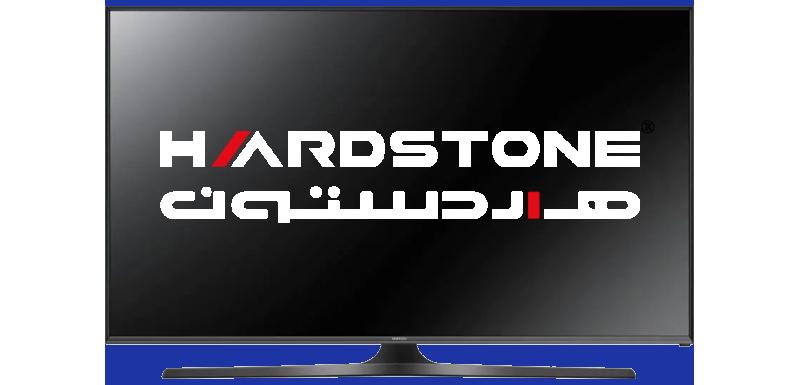 تعمیر تلویزیون hardstone در تهران